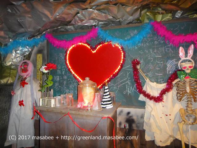 グリーンランド ホラータワー廃校への招待状 内部の様子